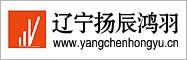 辽宁扬辰鸿羽冶金材料有限公司